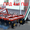 Продаётся - плуг лущильник дисковый - (ПЛД) #405301