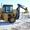 Экскаватор-погрузчик xcmg WZ30-25 с гидромолотом #902173