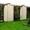 Заборы, ограждения, шпалеры деревянные.Изготовление  #239954