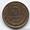 Продам советские монеты 5 копеек  #1418920