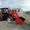 ЭБП-11М экскаватор-погрузчик с усиленным экскаваторным оборудованием - Изображение #2, Объявление #448714