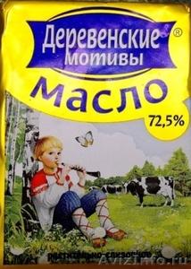 Масло сливочное деревенские мотивы - Изображение #1, Объявление #1602177
