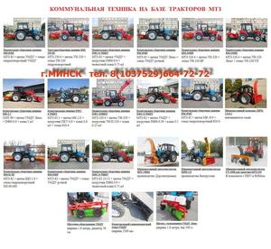 Малогабаритный трактор Беларус 320. Беларус 320МК / МУП-320 /320П - Изображение #5, Объявление #1528239