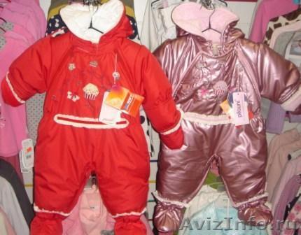 Магазин модной детской одежды спб