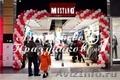 Организацию праздника в Краснодаре доверьте профессионалам