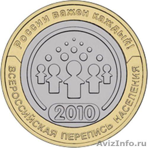 Продаю современные юбилейные монеты