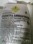 ООО КубаньХимТОРГ предлагает Вам удобрения: карбамид,  аммиачная селитра,  аммоний