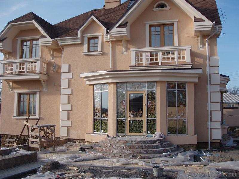 Современные дома объявление 276677