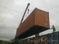 Контейнер - 40 фут, 20 фут, 5 тонн, 3 тонн  Б/У - Изображение #5, Объявление #335625