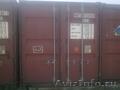 Контейнер - 40 фут, 20 фут, 5 тонн, 3 тонн  Б/У - Изображение #3, Объявление #335625