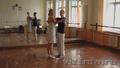 постановка свадебного танца краснодар