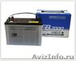 Продаю автомобильные аккумуляторы FB, SUPER NOVA, SPECIALIST, HIGRADE 7000 - Изображение #3, Объявление #377641