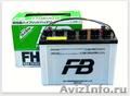 Продаю автомобильные аккумуляторы FB, SUPER NOVA, SPECIALIST, HIGRADE 7000 - Изображение #2, Объявление #377641