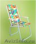 Кровать раскладная, стул кресло раскладные, столы для кемпинга, шезлонги, купить - Изображение #2, Объявление #431831