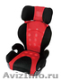 Кресло детское автомобильное CARMATE