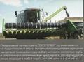 Предлагаем запчасти к зерноуборочным комбайнам типа CLAAS,  CASE,  BIZON и др.