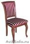 Столы и стулья из бука оптом и в розницу