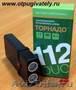 Ультразвуковой отпугиватель  собак «Торнадо 112 Duo»