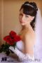 Фотосъемка, Свадебная фотосъемка До и после свадебная съемка Портретная фотосъемк