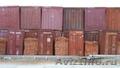 Ж/Д контейнер 3 тонны