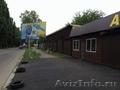 Открытые площадки под коммерцию (Краснодар)