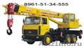 Услуги автокрана от 14 тонн до 200 тонн