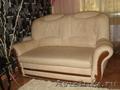 Кожаный диван - раскладной