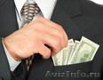 Оказываем помощь в получении кредитов для Индивидуальных предпринимателей и Юрид