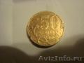 раритетная монета