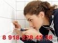 Услуги проф мастеров кафель сантехника гипсокартон  в Краснодаре.