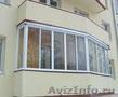 Остекление. Алюминиевые раздвижки на балкон, лоджию. - Изображение #3, Объявление #851743