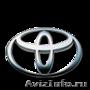 Запчасти новые оригинальные  Toyota Тойота в Омске доставка в регионы. Краснодар