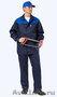 Продаем костюмы рабочего Стандарт оптом в Краснодаре цена 398руб.!