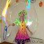 """шоу мыльных пузырей """"Пузырляндия"""" - Изображение #4, Объявление #895257"""