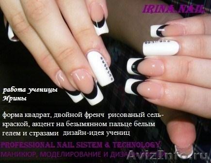 Работа: Reception девушка в Москве - 705 вакансий - Jooble