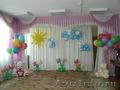 Украшение детских праздников - Изображение #8, Объявление #917976
