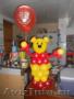 Украшение детских праздников - Изображение #7, Объявление #917976