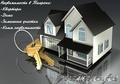Недвижимость и участки в Краснодарском крае