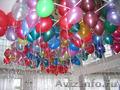 Оформление воздушными шарами от 30руб. Доставка