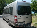 Заказать автобуса в Лазаревской-на водопады Кр Поляну Олимп Парк - Изображение #2, Объявление #955327