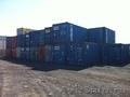 Продаю Контейнера 40 фут, 20 фут, 5 тонн, 3 тонн б/у - Изображение #2, Объявление #970043