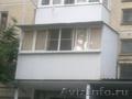 Отделка балконов внешняя и внутренняя - Изображение #3, Объявление #1001810
