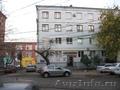 Продам часть админ. здания,  ул. Коммунаров,  217А