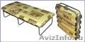 Раскладушка - кровать., Объявление #320287