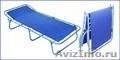 Раскладушка - кровать. - Изображение #2, Объявление #320287
