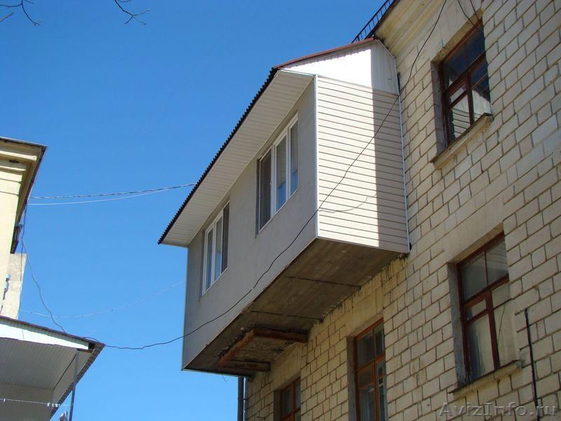 Балконы. расширение. в краснодаре, продам, куплю, окна в кра.