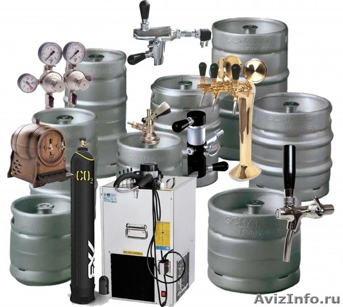 Холодильное оборудование для разливного пива и любых