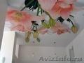 Потолки натяжные. Монтаж - Изображение #6, Объявление #1129952