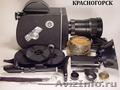 Кинокамера «Красногорск-3» - Изображение #4, Объявление #1166995