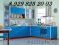 Сборка мебели,  установка кухонных гарнитуров 8-929-825-20-03